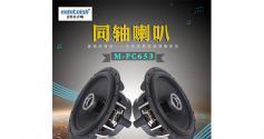 麦特仕Mdntoish M-PC653(停产)
