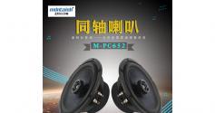麦特仕Mdntoish M-PC652