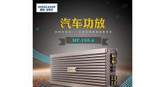 麦特仕Mdntoish MP-100.4