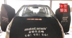 丰田霸道汽车音响改装麦特仕+M-SQ-65V1—广州增城众汇汽车