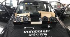 奔驰E300汽车音响改装麦特仕+SQ-65V1—广州增城众汇汽车音响